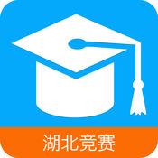 2017湖北网络安全生产知识竞赛app