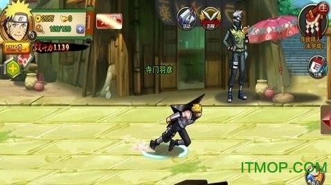 炫斗火影最新版