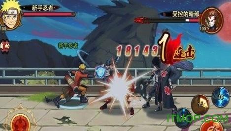 炫斗火影手游 v2.0.0 官�W安卓版 1