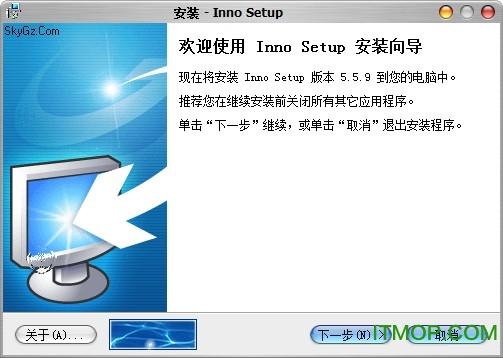 Inno Setup最新版 v6.0.5 �h化增��版 0