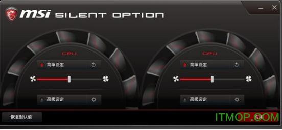 silent option免费版