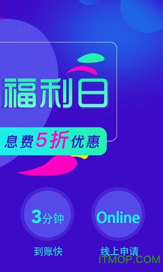 360借条手机客户端 v1.3.5 官网安卓版 0