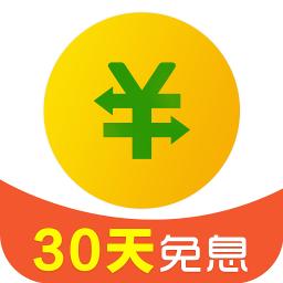 360借条手机客户端