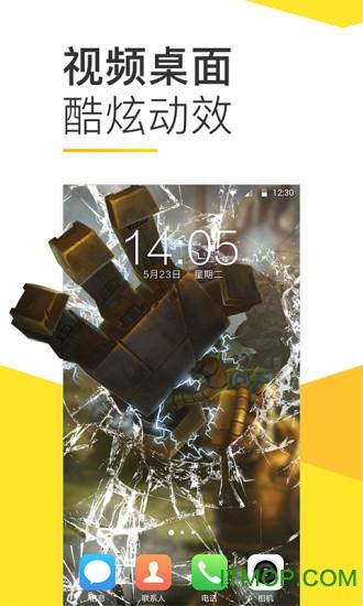 Bi视频桌面ios v1.5.0 iPhone版 0