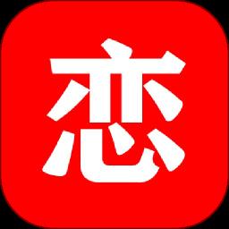 北京快恋网会员手机版v1.0.10 官网安卓版