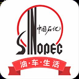 广东石油移动门户手机版