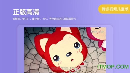 小企鹅乐园苹果版(支持ipad) v6.4.1 iPhone版 2