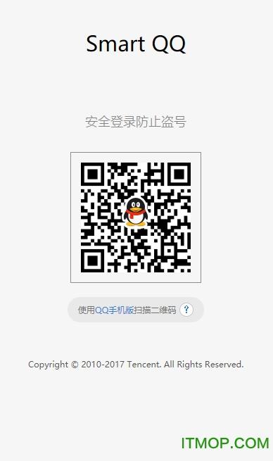 腾讯qq网页版登录 v1.0 官方版 0