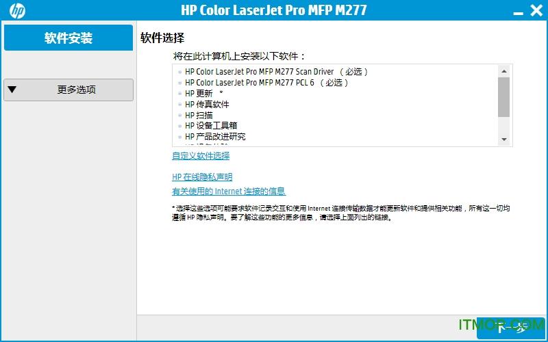 惠普M277c6打印�C��映绦�
