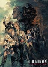 最终幻想12黄道时代特别版