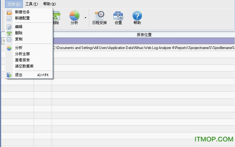 逆火网站日志分析器破解版 v4.18 企业版 0
