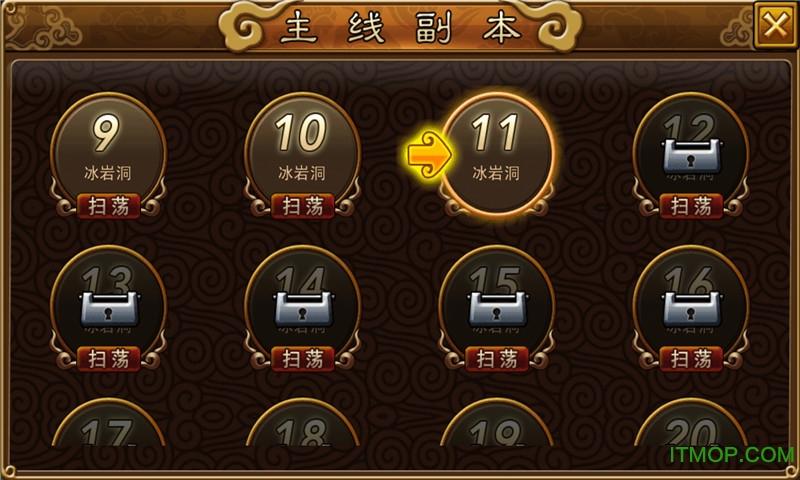 仙战奇缘内购破解版 v1.0 安卓无限金币钻石版0