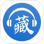 中国藏族音乐网手机版