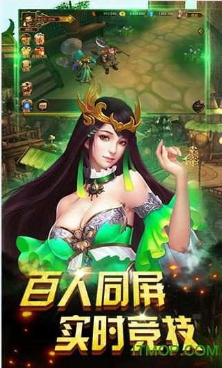 神话HD免费版