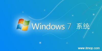 win7系�y下�d_windows7系�y�R像_win7系�y��舭�