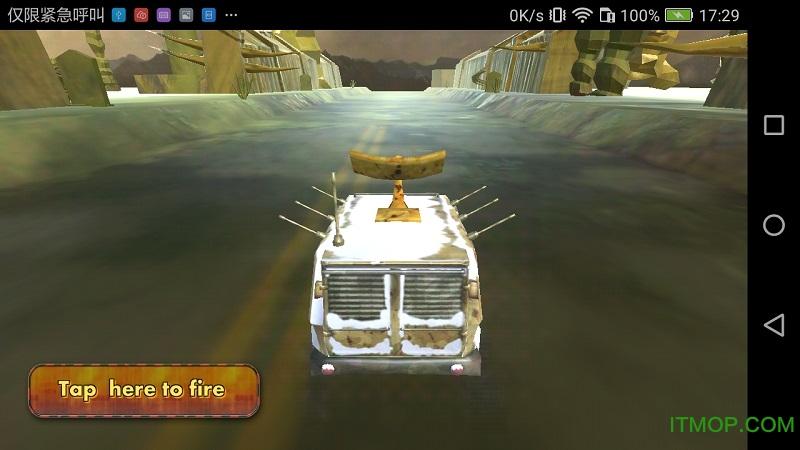 僵尸司机3D内购破解版(Zombie Driver 3D) v1.0 安卓版1