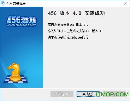 456游戏大厅 v4.0 完整版 0