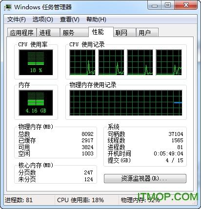 taskmgr.exe损坏文件 官方版 0