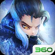 少年江湖志360游戏