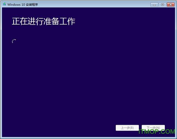 windows 10 20h2 iso v2009 正式版 0