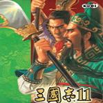 三国志11繁体中文威力加强版