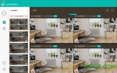 小蚁智能摄像机免费版