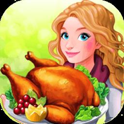 烹饪游戏故事厨师商务餐厅食物(CooKing Paradise)内购破解版