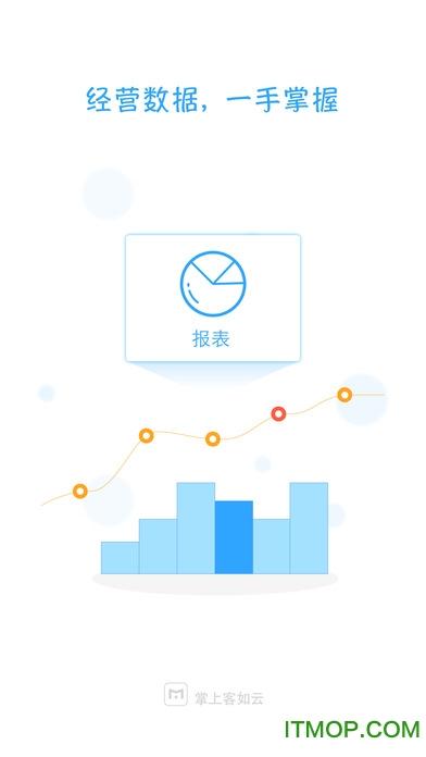 掌上客如云app�O果版 v5.30.2 iPhone版 0