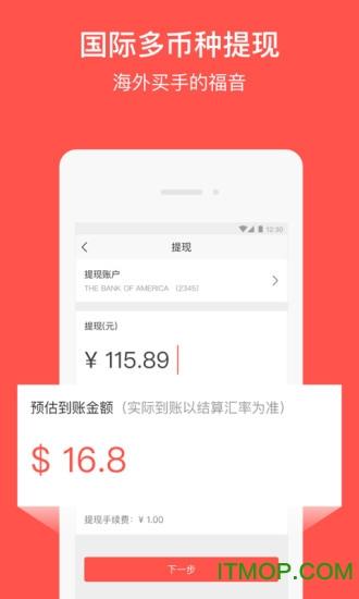 萌小店手机版 v1.5.0 安卓版1