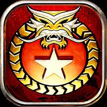 红色警戒2手机版破解版v1.1.5 安卓无限金钱版