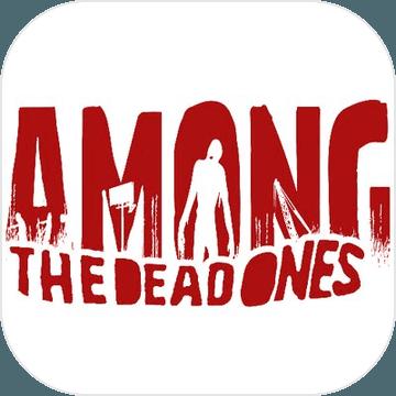 Among The Dead Ones手机版汉化版(死者之中)