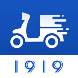 1919配送(1919TMS)