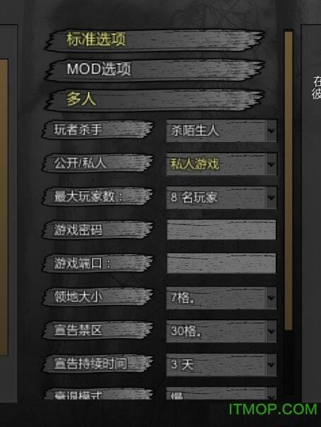 七日杀a15完整汉化补丁 最新版2