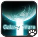 星际防御战无限升级点版(Galaxy Wars TD)