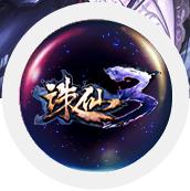 诛仙百宝箱辅助15职业版(诛仙3)