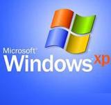 WGA正版��C�a丁+XP序列�更�Q器