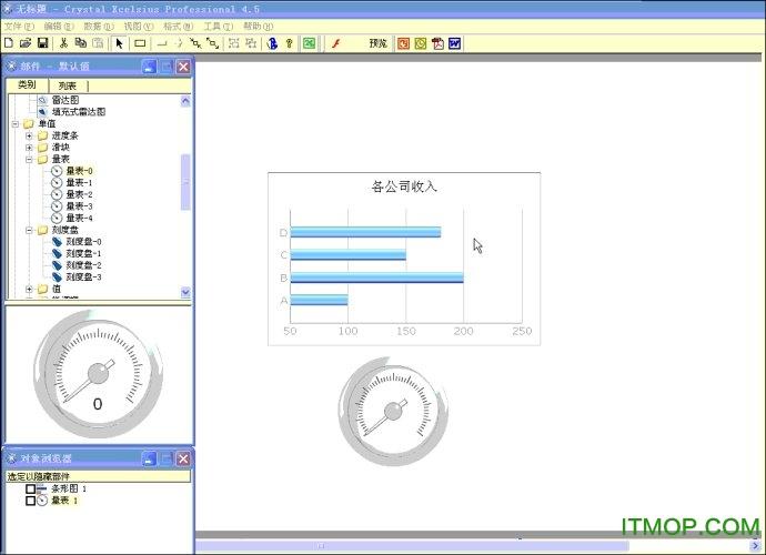 水晶易表2013破解版(Crystal Xcelsius Pro) v4.5 最新版 0