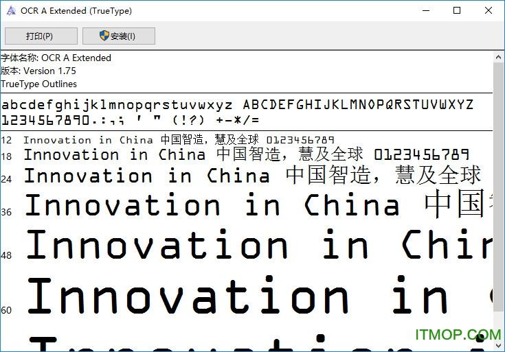 ocr a extended(打印发票ocr字体) 免费版 0