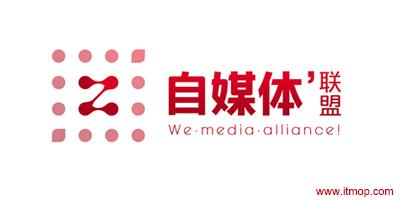 自媒体平台