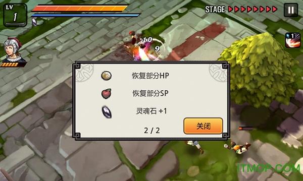 亡灵杀手夏侯��苹果破解版 v1.0.1 iphone无限曲玉金币版 0