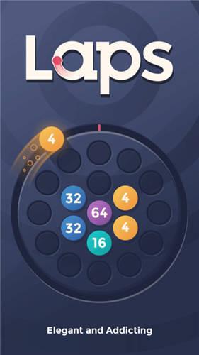 缤纷碰碰球去广告版(Laps Fuse) v2.13.1 安卓版 3