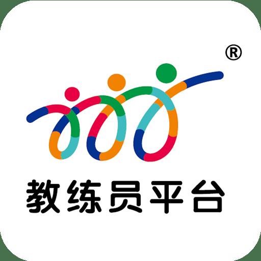 排舞中国软件