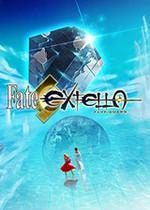 Fate/EXTELLA中文免安装版