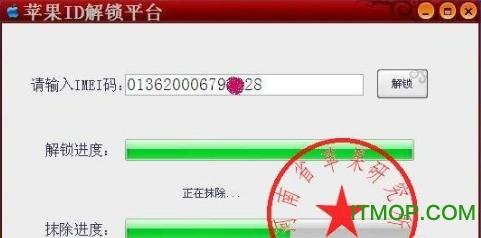 苹果ID解锁平台龙8娱乐平台