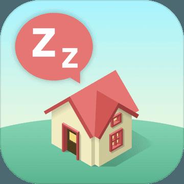 睡眠小镇app完整版(SleepTown)