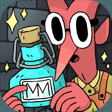 奇迹商人中文破解版(Miracle Merchant)