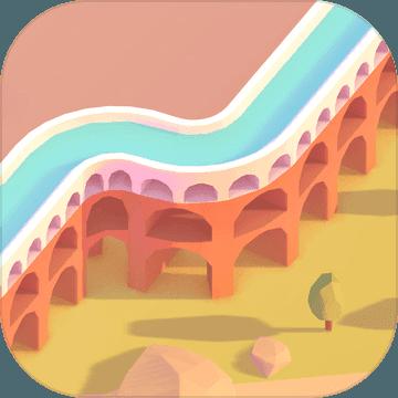 水到渠成(Aqueducts)