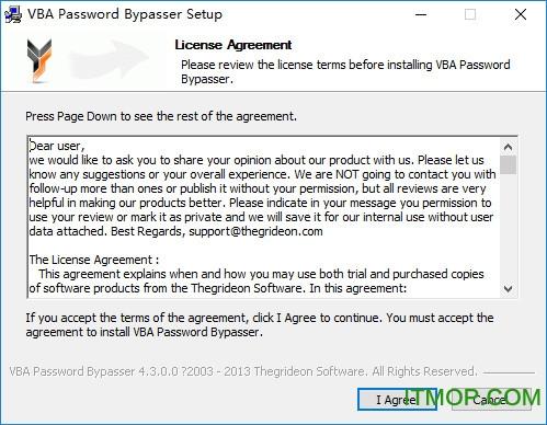 vba password bypasser (excel程序vba密码破解) v4.4 特别版 0