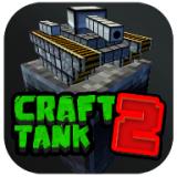 像素坦克2内购破解版(Craft Tank 2)