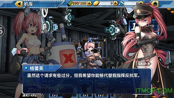 重装战姬360游戏 v1.4.03 安卓版 2